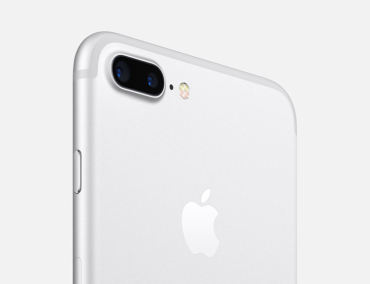 wish-list-iPhone 7